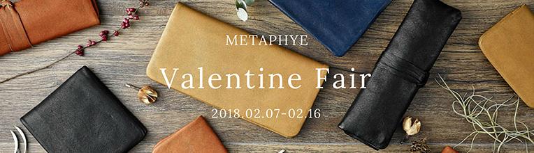 Valentine Fair.png